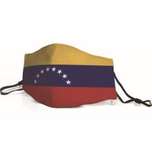 Venezuela face mask